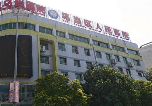 乌当区人民医院体检中心外景