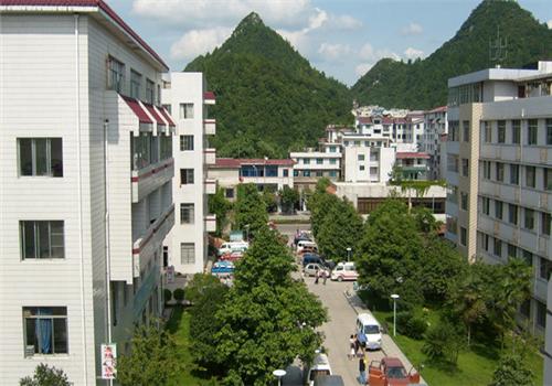 贵阳花溪区中医院体检中心外景