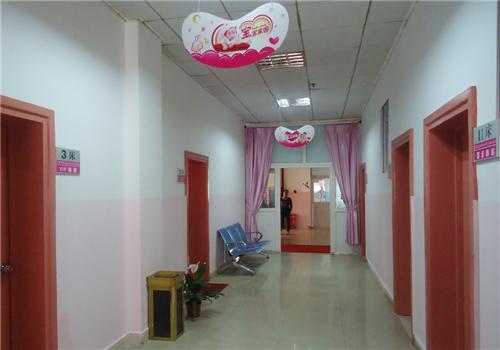 六盘水凉都黄河医院体检中心内部环境