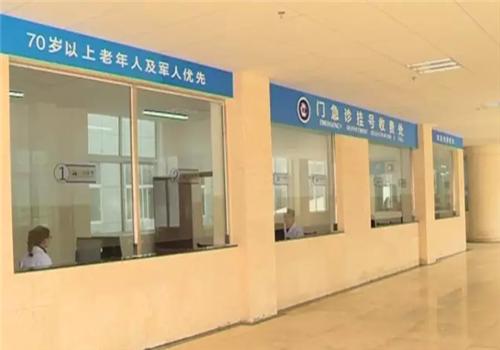 盘县人民医院体检中心内部环境