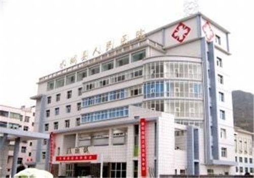 水城县人民医院体检中心外景