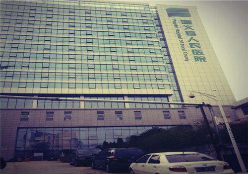 遵义县人民医院体检中心大楼
