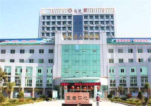 普定县人民医院体检中心大楼