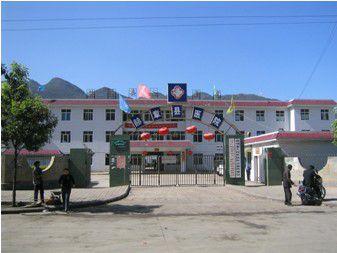 赫章县人民医院体检中心大门