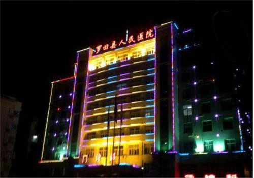 罗田县人民医院体检中心夜景图