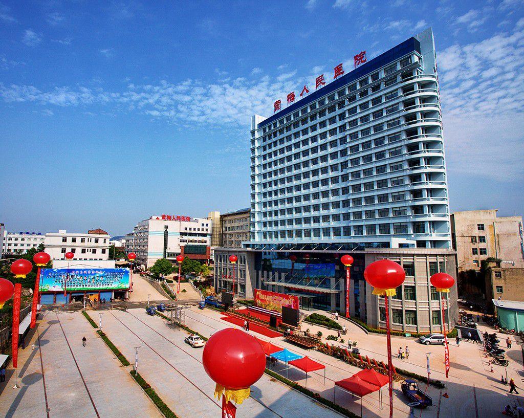黄梅县人民医院体检中心外景