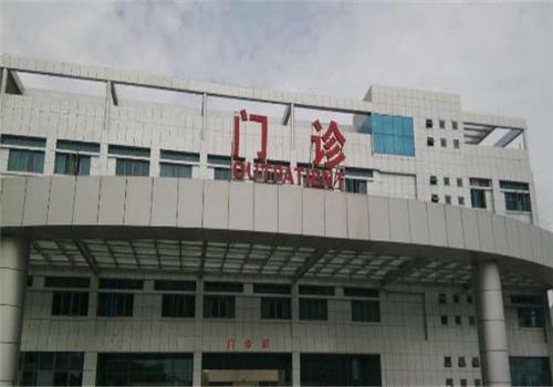 嘉鱼县人民医院体检中心大楼