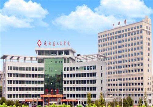 通城县人民医院体检中心大楼