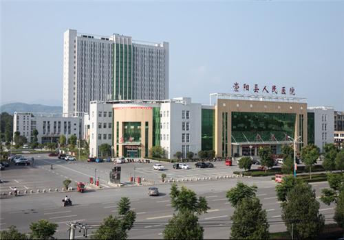 崇阳县人民医院体检中心外景