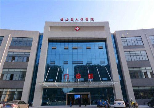 通山县人民医院体检中心大楼