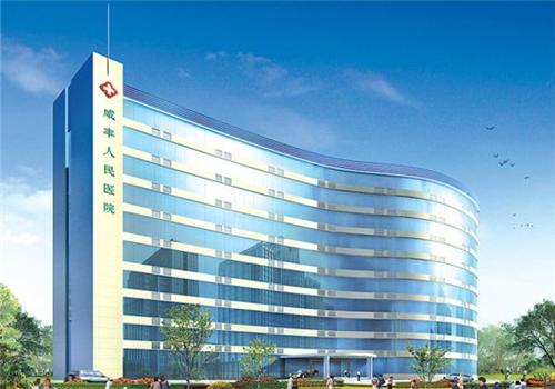咸丰县人民医院体检中心大楼