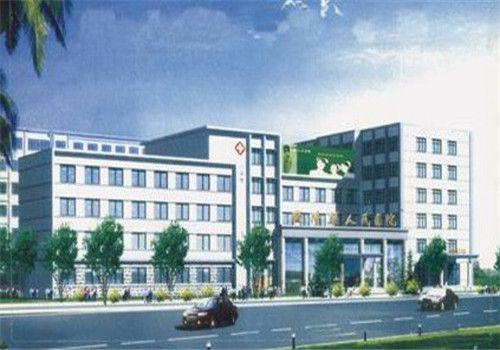 来凤县人民医院体检中心外景