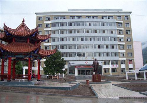 鹤峰县中心医院体检中心大楼
