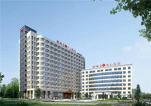 鹤峰县中心医院体检中心外景