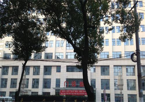 南昌县人民医院体检中心外景
