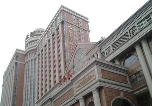 珠江医院体检中心大楼