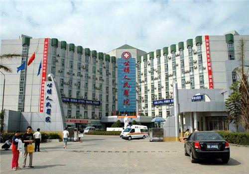 深圳市公明人民医院体检中心大楼
