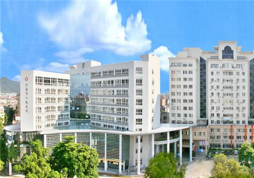 阳春人民医院体检中心外景
