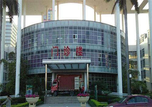 清城区人民医院体检中心大楼
