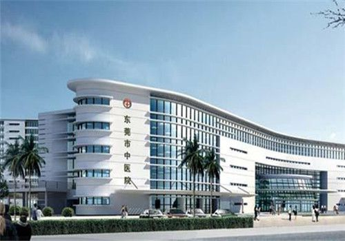东莞市中医院体检中心大楼