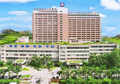东莞太平人民医院体检中心外景