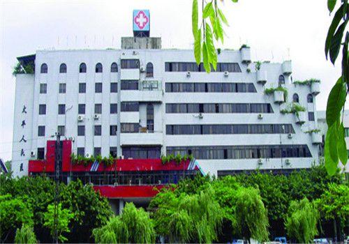 东莞太平人民医院体检中心大楼