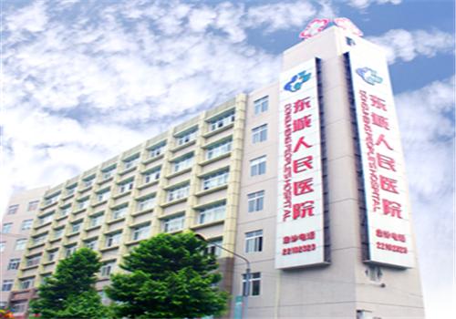 东莞东城医院健康体检中心大楼