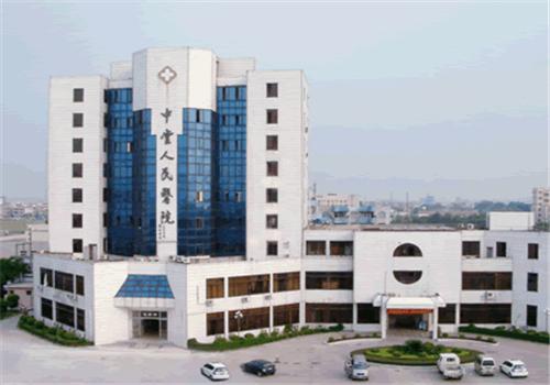 东莞中堂医院体检中心外景