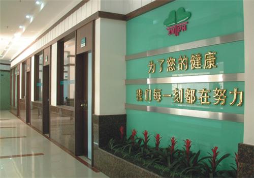 东莞樟木头人民医院体检中心内部环境