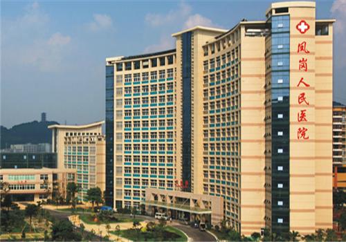 东莞凤岗医院体检中心大楼