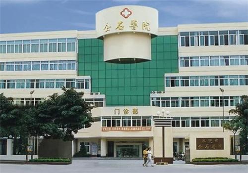 东莞企石医院体检中心大楼