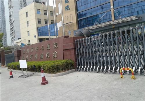 温州中心医院体检中心
