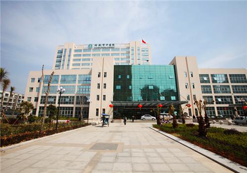 瑞安市中医院体检中心