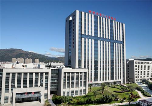 乐清第二人民医院体检中心