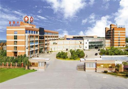 上虞市第二人民医院体检中心