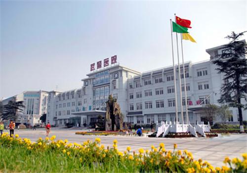 武警浙江省总队医院体检中心