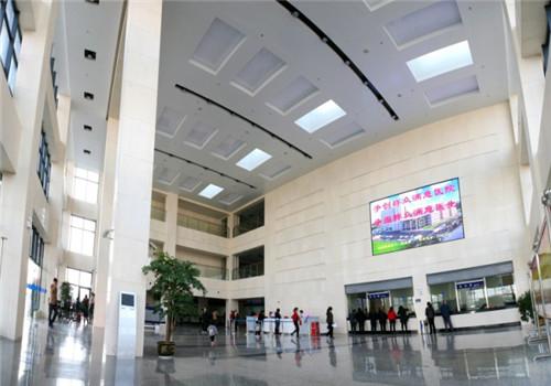 长兴县中医院体检中心