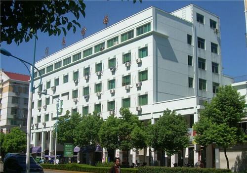 嵊州市中医院体检中心