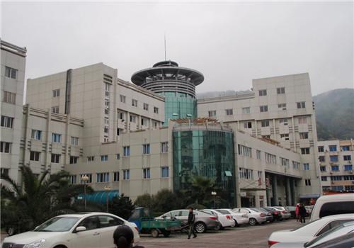 平阳县人民医院体检中心