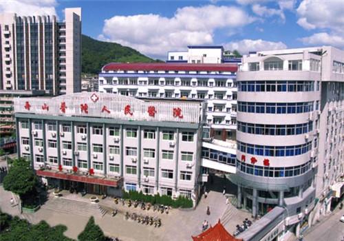 舟山普陀区人民医院体检中心