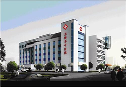 龙游县人民医院体检中心