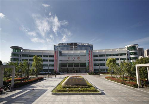 舟山医院体检中心