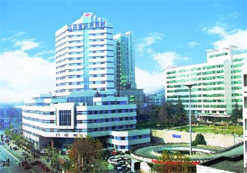 江苏省人民医院体检中心