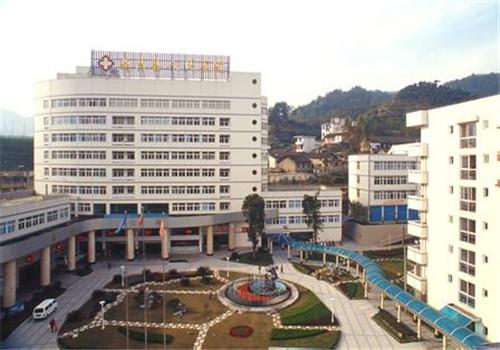 遂昌县人民医院体检中心