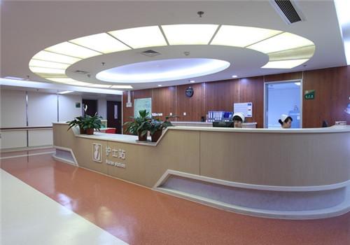 南京市第一医院体检中心护士站