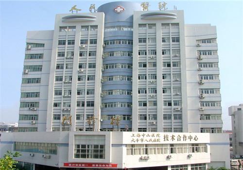 大丰市人民医院体检中心