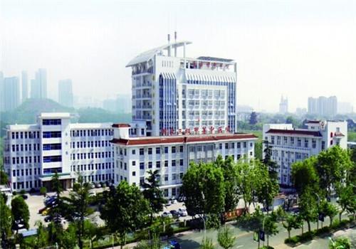 淮安市中医院体检中心
