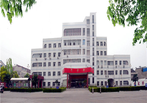 泰兴市第二人民医院体检中心