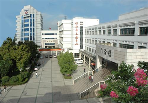 仪征市人民医院体检中心