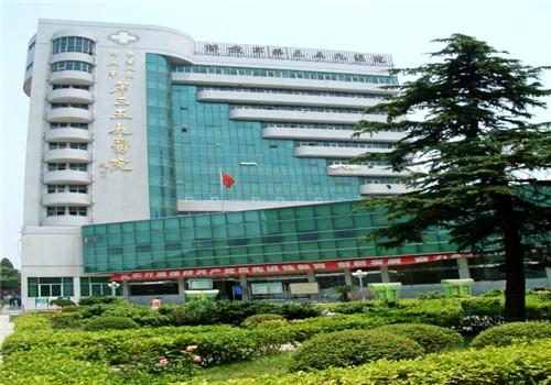 解放军第三五九医院体检中心